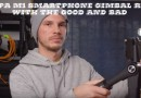 Snoppa M1 Smartphone Gimbal Review Test Tips Tricks