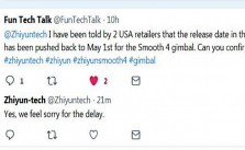 smooth 4 ship date delayed