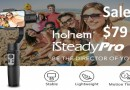 Hohem iSteady Mobile Sale Deal